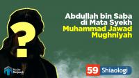 muhammad jawad mughniyah